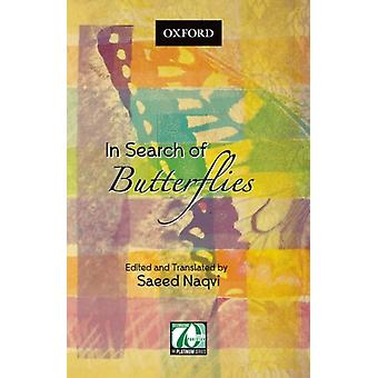 In Search of Butterflies by Naqvi & Saeed