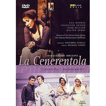G. Rossini - La Cenerentola [DVD] USA import