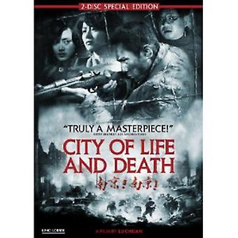 City of Life & Death [DVD] USA import