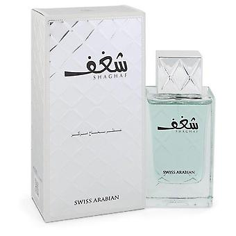 Swiss Arabian Shaghaf Eau de Parfum Spray por Swiss Arabian 2,5 oz Eau de Parfum Spray