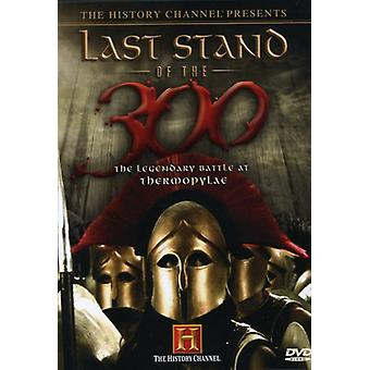 Last Stand of the 300 [DVD] USA import