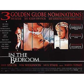 Vuonna makuu huone (kaksipuolinen) alkuperäinen elokuva juliste