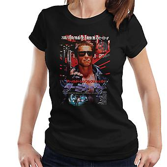 The Terminator Japanese Movie Poster Women's T-Shirt