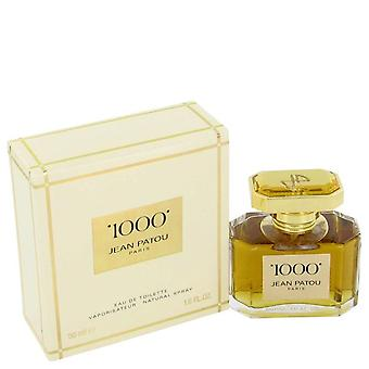 1000 Gift Set By Jean Patou Jean Patou Fragrance Collection includes Joy, Joy Forever, 1000 and Sublime