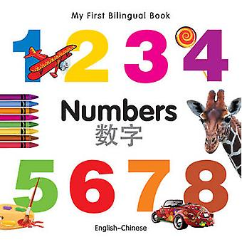 My First Bilingual Book  Numbers  Englishchinese by Milet Publishing Ltd