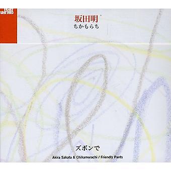 Sakata, Akira/Chikamora - Friendly Pants [CD] USA import