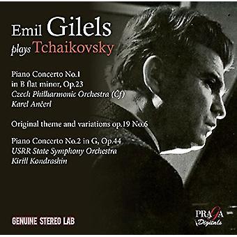Emil Gilels - Emil Gilels Plays Tchaikovsky [CD] USA import