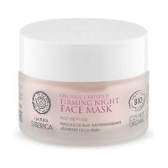 Firming night face mask None