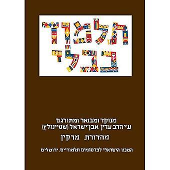 Le Steinsaltz Talmud Bavli: Tractate Menahot partie 1, grand (Steinsaltz Talmud Bavli)
