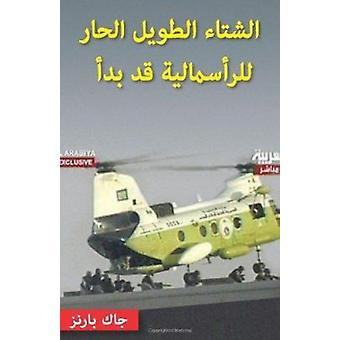 Capitalism's Long Hot Winter Has Begun - (Arabic edition) by Jack Barn