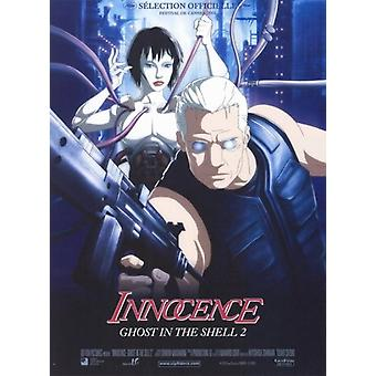 Ghost in the Shell 2 Innocence Movie Poster (11 x 17)