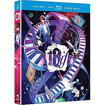 18If: Complete Series [Blu-ray] USA import