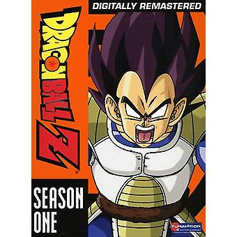 Dragon Ball Z: Season 1 Vegetable [DVD] USA import