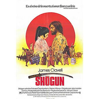 Shogun Movie Poster (11 x 17)