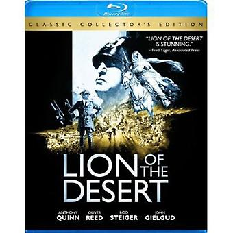 Lion Desert [BLU-RAY] USA-tuonti