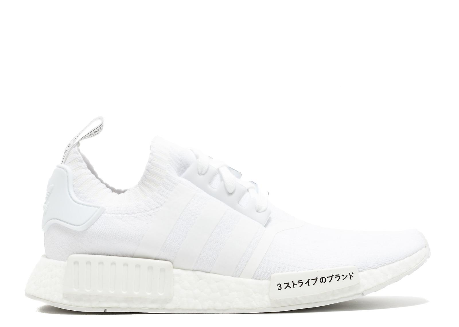 nmd japan boost white