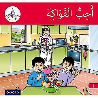 Arabiska Club läsarna: Arabiska Club läsare röd A - I som frukt (arabiska Club röd läsare)