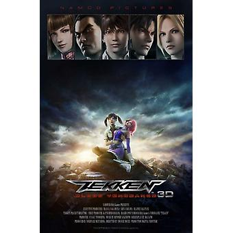 鉄拳血の復讐映画のポスター (11 x 17)