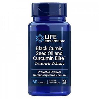 הארכת חיים שמן זרעי כמון שחור ותמצית כורכומין עלית כורכומין כמוסות ג'ל 60