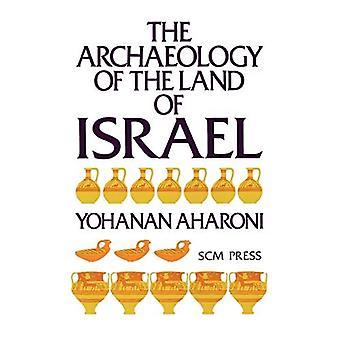 L'archéologie de la Terre d'Israël
