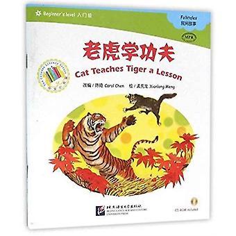 Cat Teaches Tiger a Lesson by Chen Carol