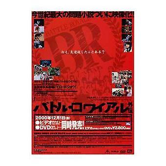 Batalla Royale Movie Poster (11 x 17)