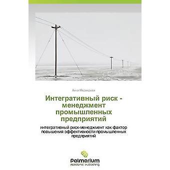 Integrativnyy risico Menedzhment Promyshlennykh Predpriyatiy door Medvedeva Anna