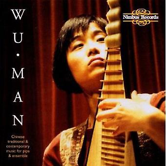Wu Man - Pipa [CD] USA import
