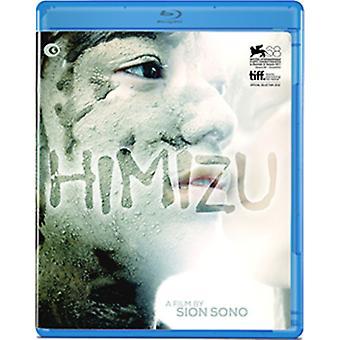 Himizu [BLU-RAY] USA import