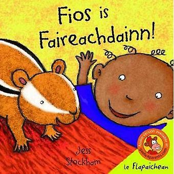 FiOS jest Faireachdainn
