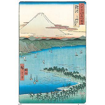 Hiroshige The Pine Beach at Miho Maxi Poster 61 x 91.5cm