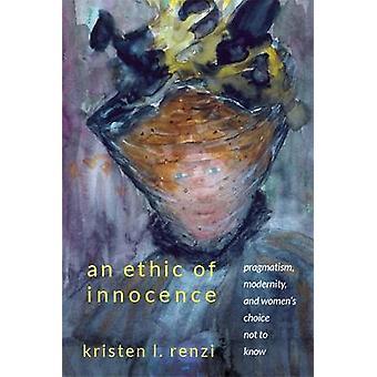 無実の倫理 PB