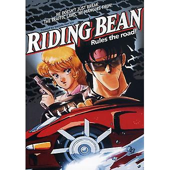 Riding Bean [DVD] USA import