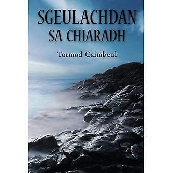 Sgeulachdan sa Chiaradh (Aiteal)