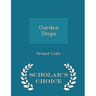 حديقة الخطوات الطبعة اختيار العلماء كوب آند إرنست