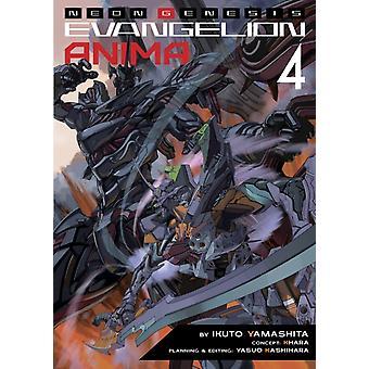 Neon Genesis Evangelion ANIMA Light Novel Vol. 4 by Yamashita & Ikuto