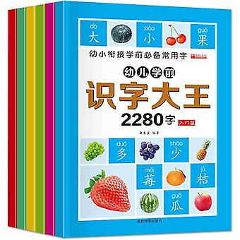 Chinese Characters Learning Education Books With Pictures & Pinyin Sentences
