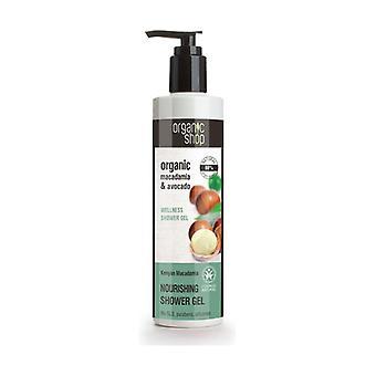 Organic Macadamia and Avocado Wellness Shower Gel 280 ml of gel