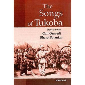 Songs of Tukoba by Gail Omvedt - Bharat Patankar - 9788173049590 Book