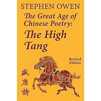 العصر العظيم للشعر الصيني تانغ السامية من قبل أوين وستيفن