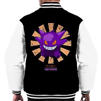 Varsity Jacket Giapponese maschile retrò di Pokemon Gengar