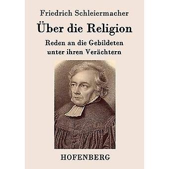 BER dado la religión por Schleiermacher y Friedrich