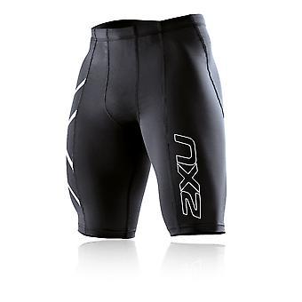2XU Compression korte sportbroek