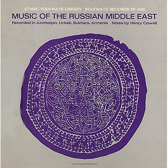 Música de Oriente Medio ruso - importar música de Medio Oriente ruso [CD] Estados Unidos
