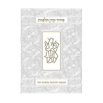 Le Siddur de Talpiot Koren: Un livre de prières hébraïque avec consignes, Ashkenaz, blanc en cuir
