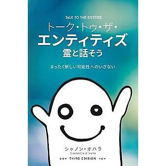 Snakk med enhetene japansk av OHara & Shannon