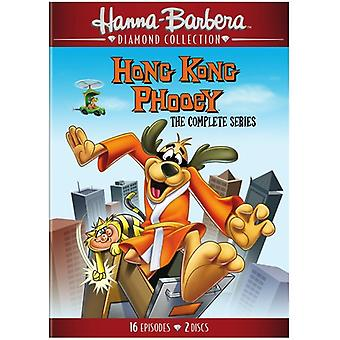 Hong Kong Phooey: Série complète [DVD] USA import