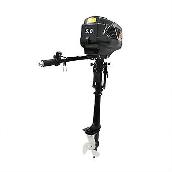 High Quality Outboard Motor