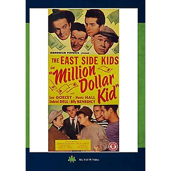 East Side Kids 'Million Dollar Kid' [DVD] USA import