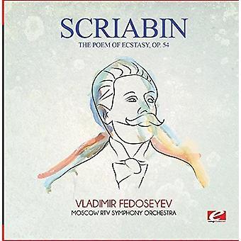 Scriabin - poema de importación USA éxtasis Op. 54 [CD]